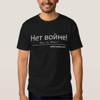 """No to War!"" Russian T-Shirt"