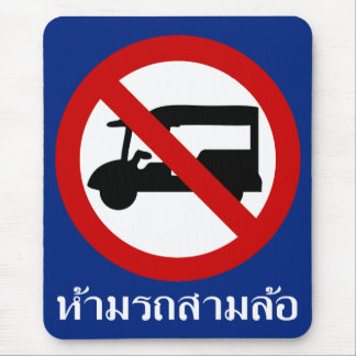 NO Tuk-Tuk TAXI ⚠ Thai Road Sign ⚠ Mouse Pad