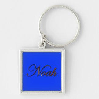 NOAH Name-Branded Gift Keychain or Zipper-pull