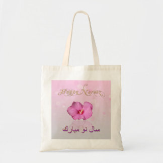 Noble Persian New Year Bloom - Budget Tote
