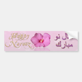 Noble Persian New Year Bloom- Bumper Sticker