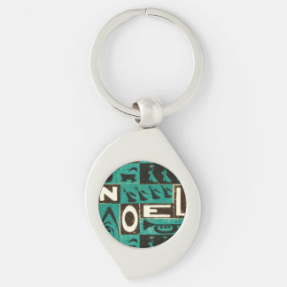 Noel Green Silver-Colored Swirl Key Ring