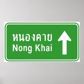 Nong Khai Ahead ⚠ Thai Highway Traffic Sign ⚠