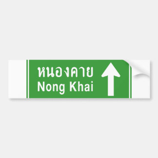 Nong Khai Ahead ⚠ Thai Highway Traffic Sign ⚠ Bumper Sticker