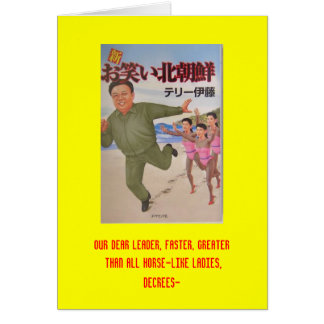 North Korea Birthday Card