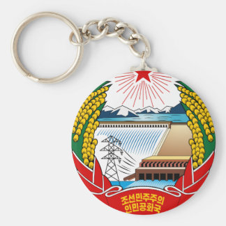 North Korea Coat Of Arms Key Ring