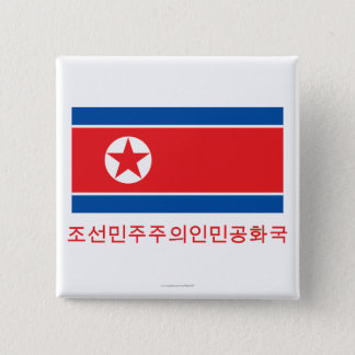 North Korea Flag with Name in Korean 15 Cm Square Badge