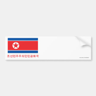 North Korea Flag with Name in Korean Bumper Sticker