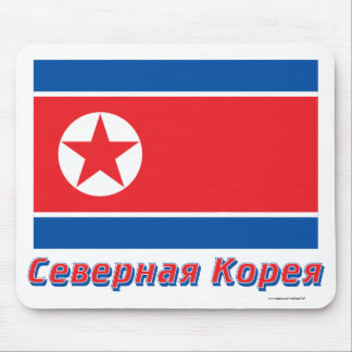 North Korea Flag with name in Russian Mouse Pad
