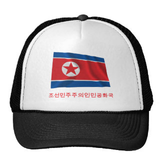North Korea Waving Flag with Name in Korean Cap