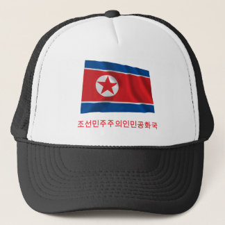 North Korea Waving Flag with Name in Korean Trucker Hat
