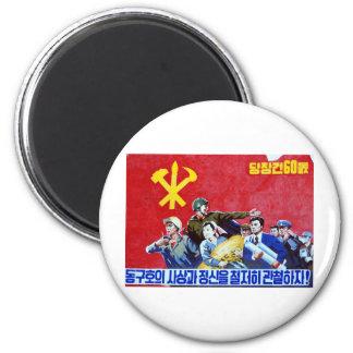 North Korean Communist Party Poster Magnets