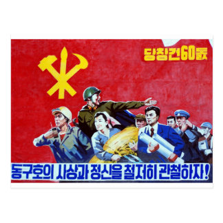 North Korean Communist Party Poster Postcard