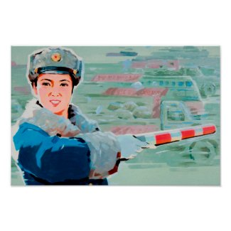 North Korean Propaganda Poster- Happiness This way Poster