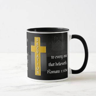 Not Ashamed Christian Bible Verse Coffee Mug