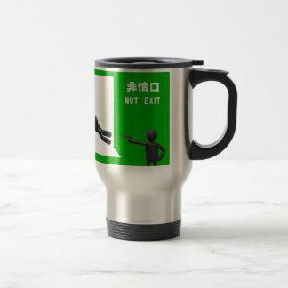 Not exit coffee mug