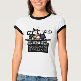 now...gotta love now! tshirts