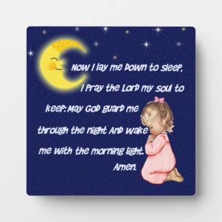 Now I Lay Me Down To Sleep Plaque