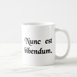 Now we must drink. basic white mug