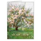 Nowruz Mubarak. Persian New Year Cards in Farsi
