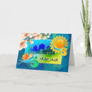Farsi cards zazzle uk nowruz mubarak persian new year cards in farsi m4hsunfo