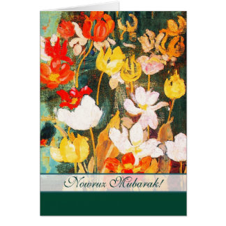 Nowruz Mubarak.Persian New Year Customizable Cards