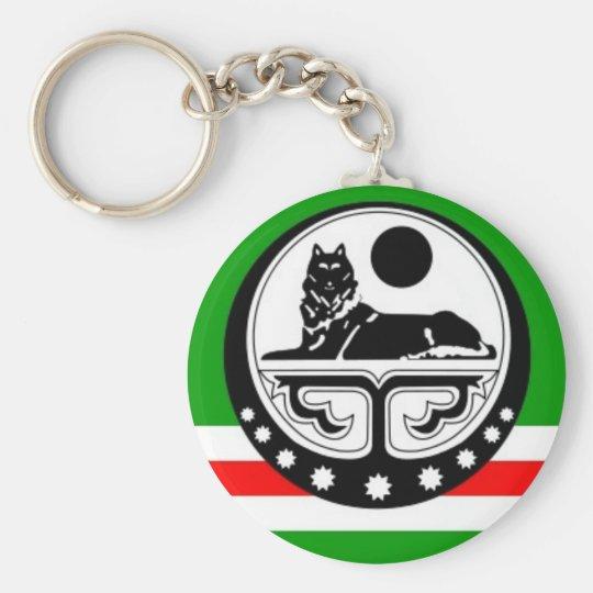 Noxchi chechen flag key ring