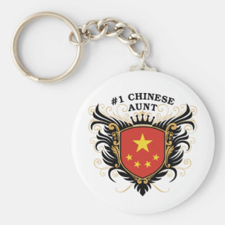 Number One Chinese Aunt Key Chain