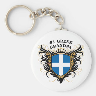Number One Greek Grandpa Basic Round Button Key Ring