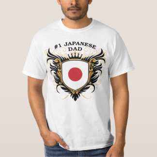 Number One Japanese Dad T-Shirt