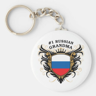 Number One Russian Grandma Basic Round Button Key Ring