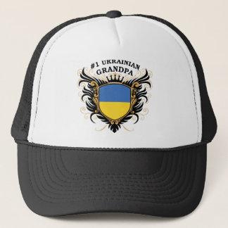 Number One Ukrainian Grandpa Trucker Hat