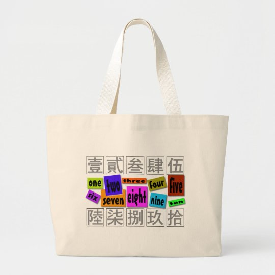 Numbers in words  large tote bag