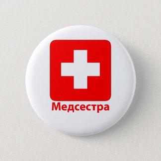 Nurse-Russian 6 Cm Round Badge