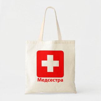 Nurse-Russian Tote Bag