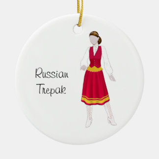 Nutcracker Russian Trepak Keepsake Ornament