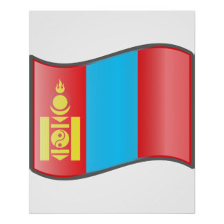 Nuvola Mongolian Mongolia Print