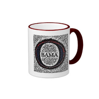 O-BAMA COFFEE MUGS