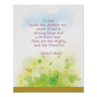 O God! Guide me... Poster