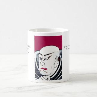 O Wad Some Pow'r the Giftie Gie Us Gift Mug