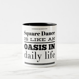 Oasis ice in daily life Two-Tone coffee mug