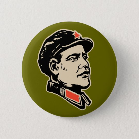 Oba Mao Button