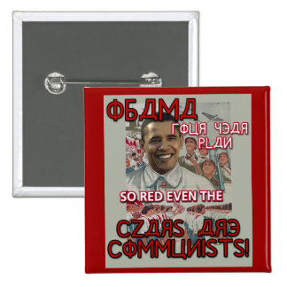 Obama Four Year Plan 15 Cm Square Badge