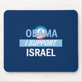 Obama I Support Israel Mousepad