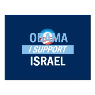 Obama I Support Israel Postcard