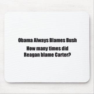 ObamaNoReagan Mousepads