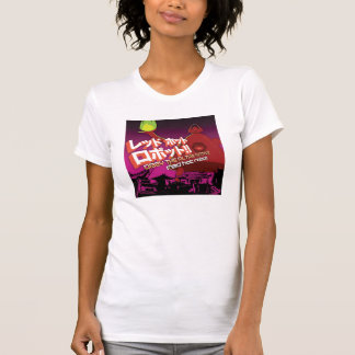 obey-robot T-Shirt