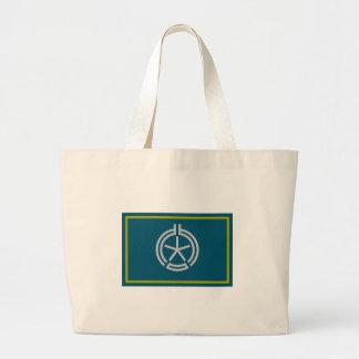 Obihiro, Hokkaido Canvas Bags