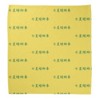 OCBA 7 Star Mantis Chinese Characters Bandana