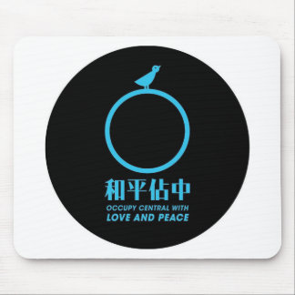 Occupy central Hong kong logo of peace. Mouse Pad
